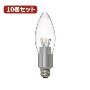 YAZAWA 10個セット シャンデリア形LED電球4W電球色E17 LDC4LG32E17X10