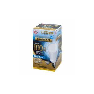 (まとめ) アイリスオーヤマ LED電球 E26口金 全方向タイプ 100形相当 昼光色 LDA14NGW10T5 【×3セット】