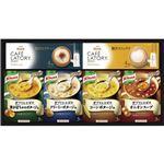 (まとめ)味の素 ギフトレシピクノールスープ&コーヒーギフト B3071044【×2セット】