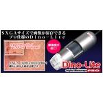サンコー Dino Lite Pro DILITPRO