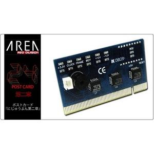 AREA(エアリア) 24 (ニジュウヨン)第二章 SD-PCIPOST-WB (SD-PCIPOST-A2)