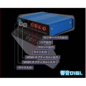 AREA(エアリア) 響音DIGI (きょうおんデジ) SD-U1SOUND-T4