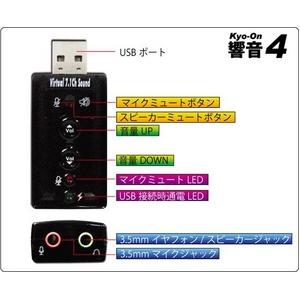 AREA(エアリア) 響音4 (きょうおん4) SD-U1SOUND-S4