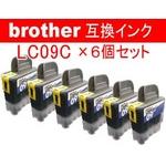 エステー産業株式会社 brother用互換インク 6個セット AS-LC-09C シアン