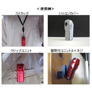 Mitsumaru Japan(ミツマルジャパン) マイクロビデオカメラ UV-021MG メタリックグレー