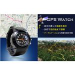 GPSトラベルWatch