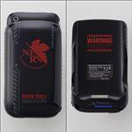 エヴァンゲリヲン iPhone3G(S)専用筐体保護型蓄電器 NERVモデルの詳細ページへ