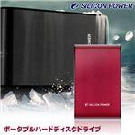シリコンパワー ポータブル・ハードディスク・ドライブ Armor A70 320GB
