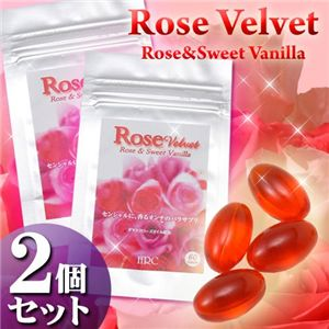 ローズベルベット ビューティーレッド【2個セット】<br>バラの香りが漂う魅力の女性に!