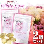 ローズベルベット White Love【お得な2個セット】