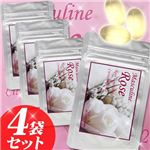 Masculine Rose / マスキュリン ローズ 【4袋セット】 画像1