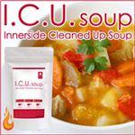 ダイエットサポートスープ I.C.U.スープ 130gの詳細ページへ