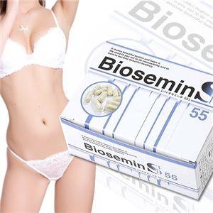 バイオセミンS55