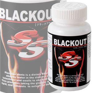 BLACKOUT SS(ブラックアウト SS)