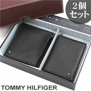 TOMMY HILFEGER(トミーフィルフィガー) 財布&カードケース セット 97-4494