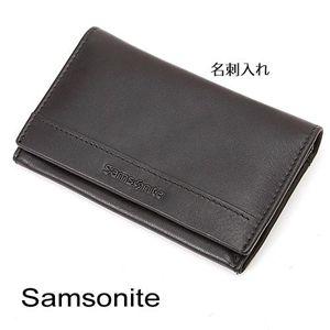 Samsonite 革小物  名刺入れ CAS-4991