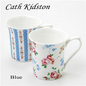 Cath Kidston ペアマグカップ ギフトボックス入り