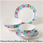 Cath Kidston 3Pcs Strawberry Breakfast Set GiftBox