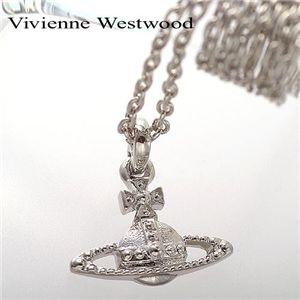 Vivienne Westwood <br>Tiny Metal Orb ネックレス SV