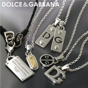 DOLCE&GABBANA(ドルチェ&ガッバーナ) ペンダント ダブルプレート BJ0323 A9010 8M806