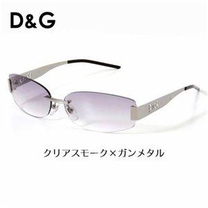 D&G(ディー&ジー) サングラス Asian Fitting 2218B-3/クリアスモーク×ガンメタル