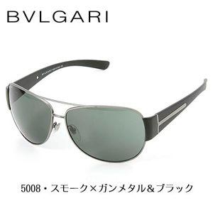 BVLGARI(ブルガリ) サングラス 5008-195/71 スモーク×ガンメタル&ブラック