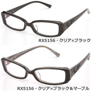 Ray Ban (レイバン) ダテメガネ RX5156-2349/RX5156・クリア×ブラック&マーブル