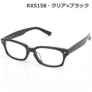 Ray Ban (レイバン) ダテメガネ RX5158-2000/RX5158・クリア×ブラック