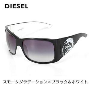DIESEL(ディーゼル) サングラス 0092-OIL/7Z スモークグラデーション×ブラック&ホワイト