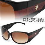 POLICE(ポリス) サングラス S1591-958/ブラウングラデーション×ブラウン&チョコブラウン