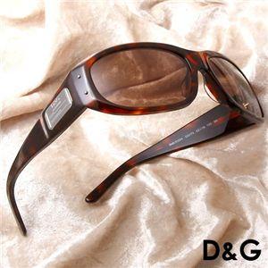 D&G(ディー・アンド・ジー) サングラス 3029A-520/73 スモークブラウン×ライトベッコウ