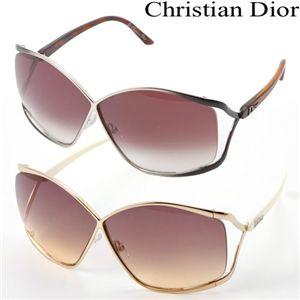 Christian Dior(クリスチャン ディオール) 「VERY DIOR」サングラス GRM/FI スモークゴールドグラデーション×ゴールド&ホワイト