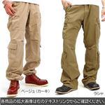 ROTHCO社 パラトルーパー 8ポケットカーゴパンツ  ラシャブラウン Lサイズ
