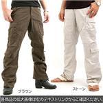 ROTHCO社 パラトルーパー 8ポケットカーゴパンツ  ブラウン Lサイズ