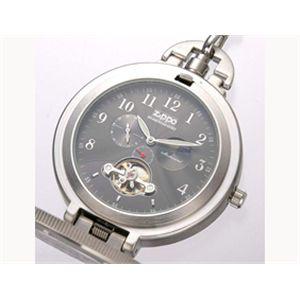贈物に最適!男のZIPPOと懐中時計がセットになったコレクションBOX グレーの商品画像大