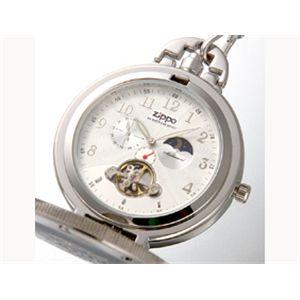 贈物に最適!男のZIPPOと懐中時計がセットになったコレクションBOX シルバーの商品画像大2