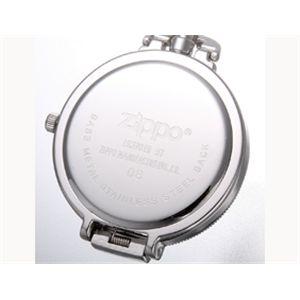 贈物に最適!男のZIPPOと懐中時計がセットになったコレクションBOX シルバーの商品画像大3