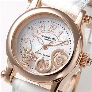 """国内外人気ブランドのメンズ&レディース腕時計!厳選500点以上を安心価格でご提供します""""腕時計専門通販""""です"""
