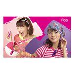 HITACHI(日立) デジタルオーディオプレーヤーアイミューズ HMP-X904 ピンク