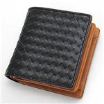 PANTHEON(パンテオン) 編みこみメッシュ短財布 ブラック