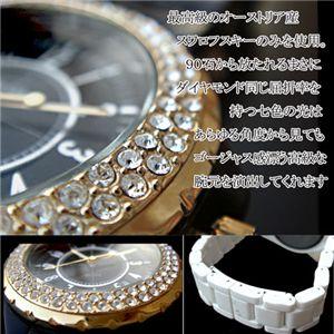 Ven Dome(ヴァンドーム) スワロフスキー豪華96石腕時計 ホワイト