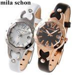 mila schon(ミラ・ショーン) レディース ウォッチ MS.1055L/09/シルバー×ホワイト