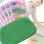 ¥ 3,129円ダニの季節(>_<) ダニ退治シート5枚セット