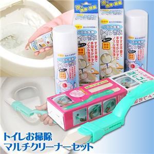 トイレお掃除マルチクリーナーセット