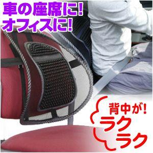 らくちんシート 【2個セット】
