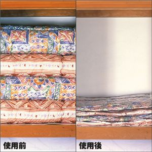 バルブ式圧縮袋お徳セット(5枚組)3