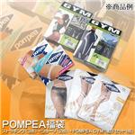 POMPEA福袋(トレーニングウェア「GYM」入り) L/XLセット