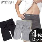 BODYSHメンズスリムシェイプロングパンツ【4枚組】ブラック・グレーの同サイズ2色組×2箱 M