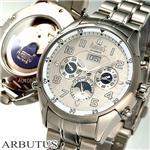 ARBUTUS マルチファンクション サン&ムーン AR-3559WS/ホワイト