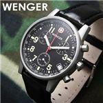 WENGER(ウェンガー) 腕時計 クロノ 70725 替えベルト付き
